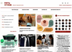 5uglov.ru thumbnail