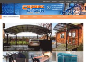 5x12.ru thumbnail