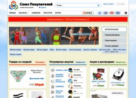 64pokupki.ru thumbnail