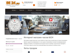 6624.ru thumbnail