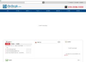 666715.cn thumbnail