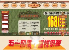 666724.cn thumbnail