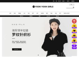 66girls.hk thumbnail
