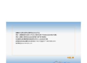 678912114.cn thumbnail