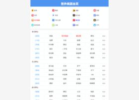 6cccc.cc thumbnail