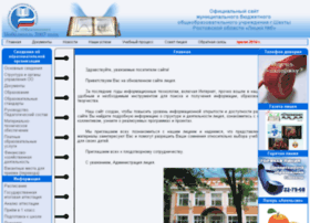 6school.ru thumbnail