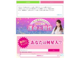 6sei.net thumbnail
