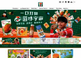 7-eleven.com.hk thumbnail