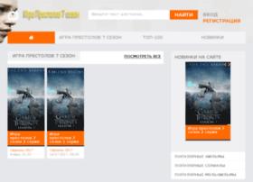 7-hd.ru thumbnail