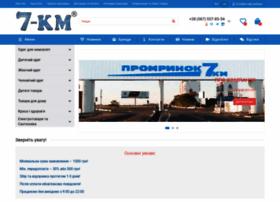 7-km.od.ua thumbnail