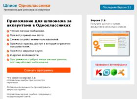 7-z-1.ru thumbnail