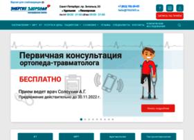 7010303.ru thumbnail