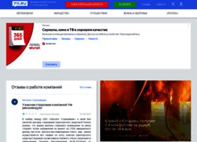 711.ru thumbnail