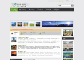 720.com.tw thumbnail