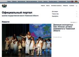 72to.ru thumbnail
