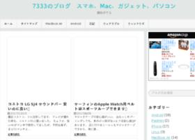 73ebi.net thumbnail