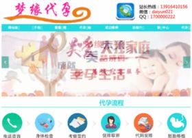 746079560.cn thumbnail