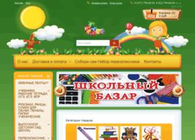 74avalon.ru thumbnail
