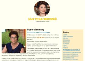 74bt.ru thumbnail