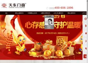 767617380.cn thumbnail