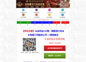 77250.com.cn thumbnail