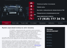 777nomer.ru thumbnail