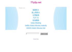 77p2p.net thumbnail