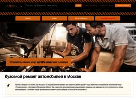 77professional.ru thumbnail