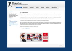 77sport.ru thumbnail