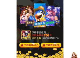 77vcd.com thumbnail