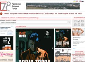 78.com.ua thumbnail