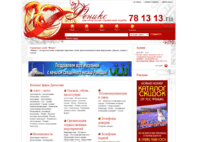 781313.ru thumbnail