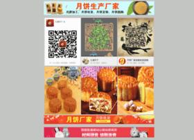 79118rz.cn thumbnail