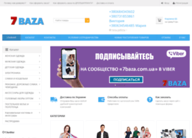 7baza.com.ua thumbnail