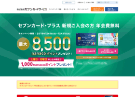 7card.co.jp thumbnail
