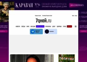 7dn.ru thumbnail