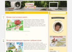 7enazametku.ru thumbnail