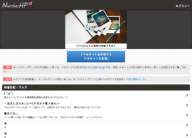 7hp.jp thumbnail