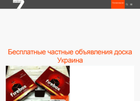 7km-online.odessa.ua thumbnail