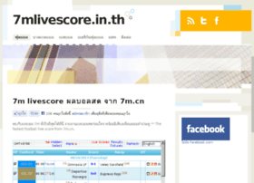 7mlivescore.in.th thumbnail