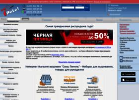7petel.ru thumbnail