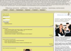 7resume.ru thumbnail