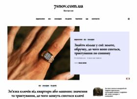 7snov.com.ua thumbnail
