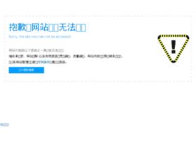 7u8.cn thumbnail