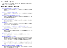 8-bit.jp thumbnail