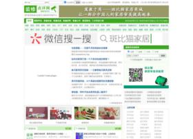 80018.cn thumbnail