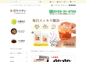 803yamasan.jp thumbnail