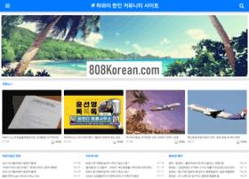 808korean.net thumbnail