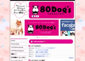 80dogs.jp thumbnail