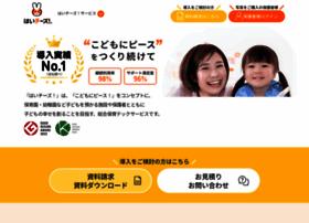 8122.jp thumbnail